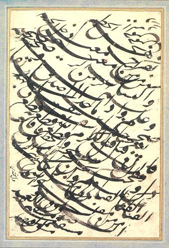 Talik Karalama Alifart Auction Sale